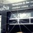 Zembaba Restaurant: 838 Bloor Street West, Toronto