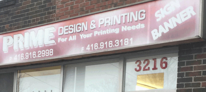 prime design printing danforth toronto