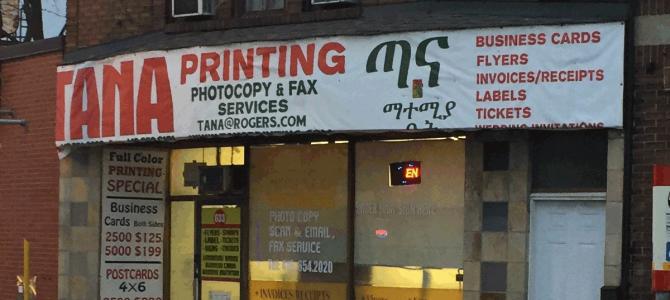 Tana Printing Toronto
